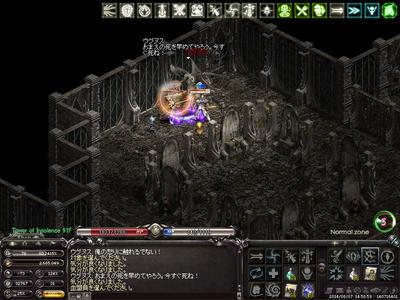 LinC0386