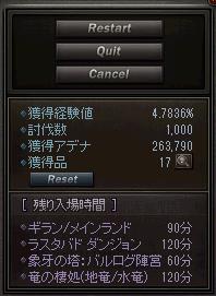 4FExp