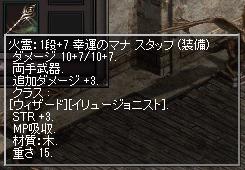 1段マナスタ