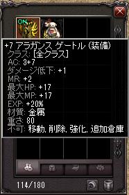7g_spec