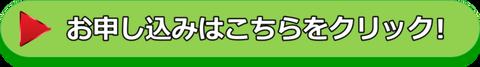 button1-1-u