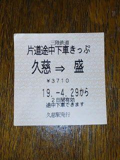 SHV39_4960