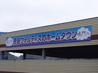 SHV32_0870