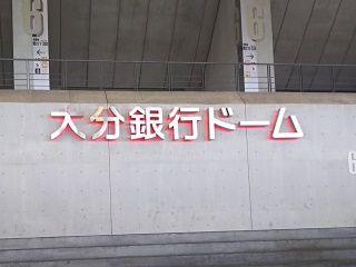 SHV32_1516