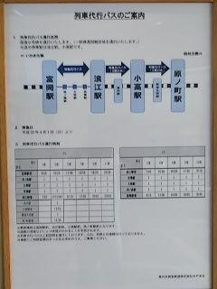 SHV39_3150