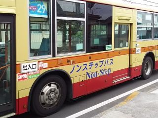 SHV32_2433