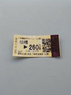 SHV39_5608