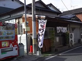 SHV32_1078