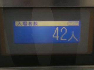 SHV39_3221