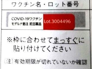SHV47_1547