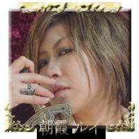 asaka-banner