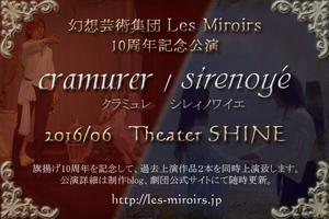 2016web01