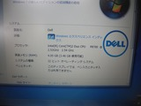 DELL LATITUDE E5500 Windows7化