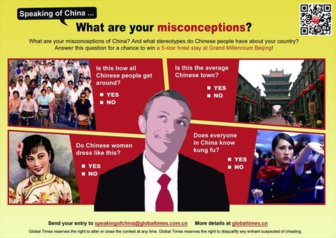 Global-Times-misconception-contest