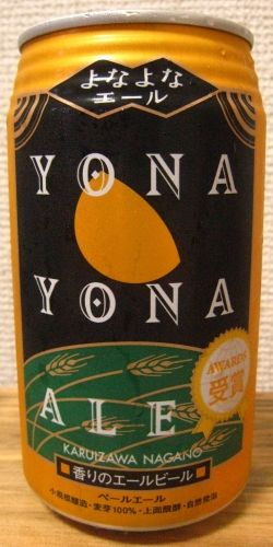 photo-yona-yona-ale-japanese-beer