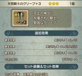DQ10-DK装備7