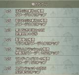 DQ10-DK闇宝珠