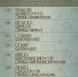 DQ10-DK炎宝珠