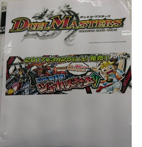 DMRP-01ファイル
