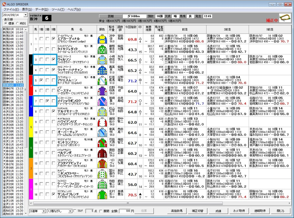 20140914阪神06R