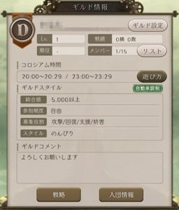 0a77fc2eef52a895498af620927fc20d (2)
