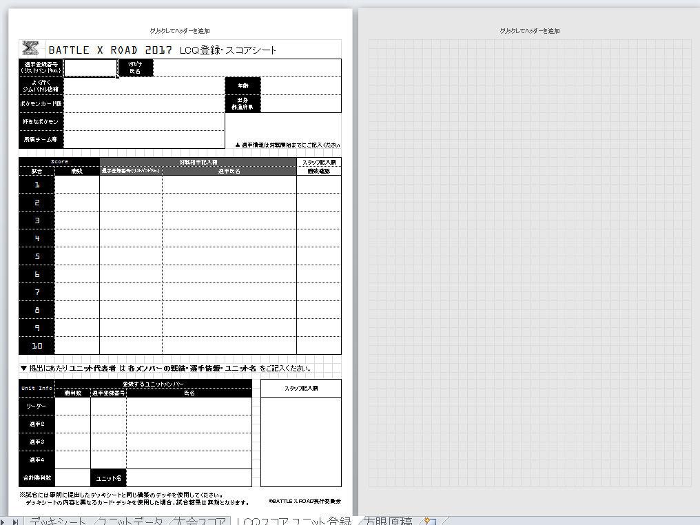 170108_sheets_03