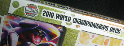 "WCS2010マスター優勝デッキ""Luxchomp of the Spirit""のタイトルロゴアップ"