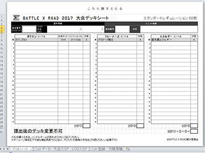170108_sheets_01