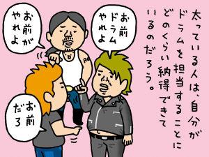 yokoku_07_-thumb-300x225