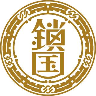 logo-for160