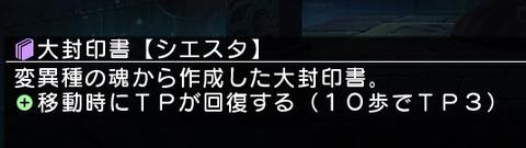 2017-05-04-034924