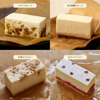 set_cakes_image