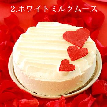 pre-cake_a_kago08v