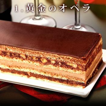 pre-cake_a_kago02w