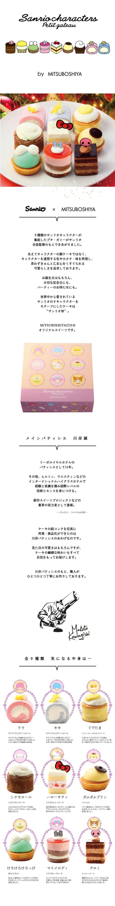 h-box02-xmas-smp1