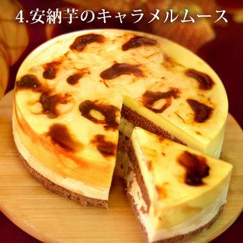 pre-cake_a_kago04v2
