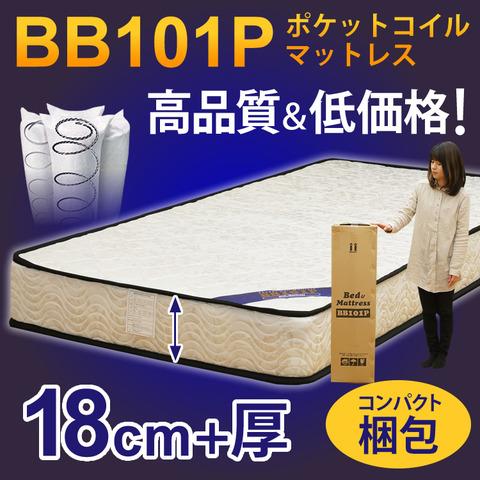 0010-bb101p-b-1