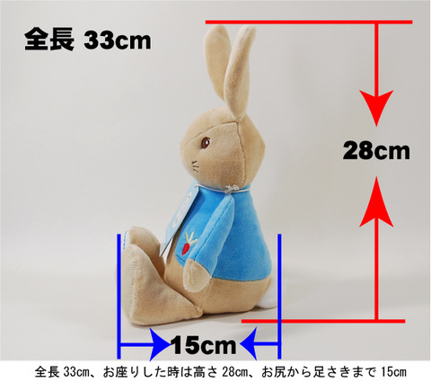 peterrabbit_02-5