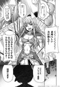 HIME1309_コミックサンプル