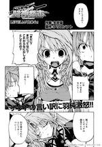 FestivalComic19サンプル闘神31