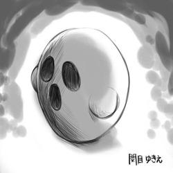 45関目ハニー