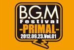 BGMフェスティバル
