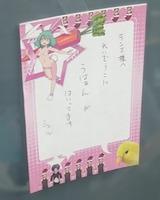メモ帳_02