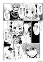 FestivalComic37サンプル闘神31