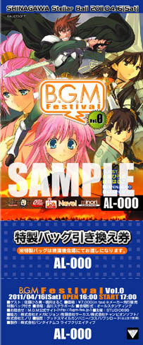BGM_Ticket_sample