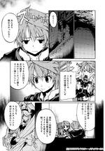 FestivalComic21サンプル闘神31