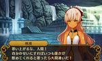 3DS闘神都市_11