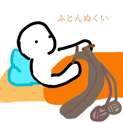 ふみゃ_171222b