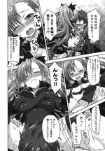 電撃HIMEランスコミック_1411_03