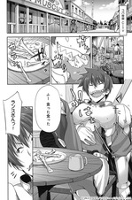 電撃HIMEランスコミック01サンプル1